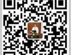 吉林股票学习培训教学【网络班】股指期货现货操盘手