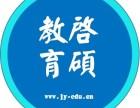 惠州实战的MBA课程
