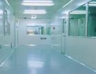 净化室手术室专用净化地板