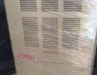 美国雷诺士中央空调室内机.风管式中央空调.开发商配