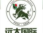 茶艺师培训,中级 高级证书