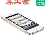 深圳手机批发 APPLE/苹果5S iPhone5S 16G 原
