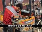 潍城电动叉车发动机大修/ 山东货叉叉机械设备有限公司