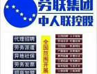 薪酬优化外包 代缴北京区社保 节省费用成本 规避用工风险!