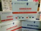 天水兰商职业培训学校(会计行业)