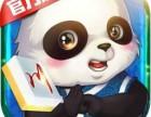 熊猫麻2将群!我有熊猫麻1将群,熊猫麻2将群!