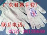 广州市各镇线手套厂家供货顺德君君手套厂新塘提货地点0109