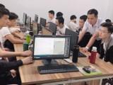 学习CNC编程,模具设计,产品设计