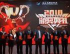 中缅物流 国际快运 星亚太国际物流年会盛典暨颁奖典礼