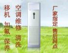 新年如意~石-家-庄LG洗衣机分区主营店)售-后-服-务-中