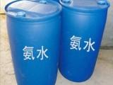 南阳氨水供应站
