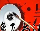 逸飞书法练字(硬笔,毛笔)中,小学生班招生启事