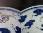 专业无痕修复古瓷器