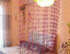 湘雅附一医院附近可衣洗做饭 短租公寓拎包住店,。