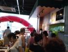 北京品牌水果店火爆加盟