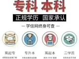 四川小自考本科西南财经大学