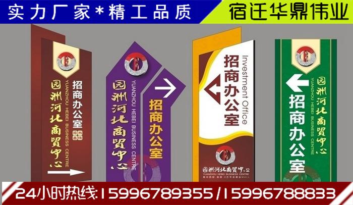 欢迎访问)-合川阅报栏生产厂家