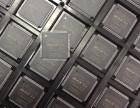 成都上门回收电子元件芯片 工厂库存