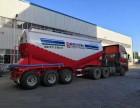 兰州直销45立方散装水泥罐车