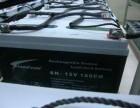 鞍山收购UPS电源 电瓶回收