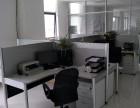 处理自用高档六人位屏风及老板办公桌