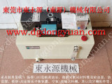 EDL-200冲床超负荷装置,SHOWA超负荷泵全部型号