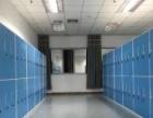 兰州厂家直销文件柜更衣柜保险柜铁皮柜存包柜货架书架