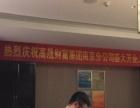 南京广告设计制作安装,喷绘,写真,易拉宝,亚克力发光字灯