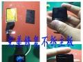 南京实体苹果手表iwatch专业换外屏现场观看立等