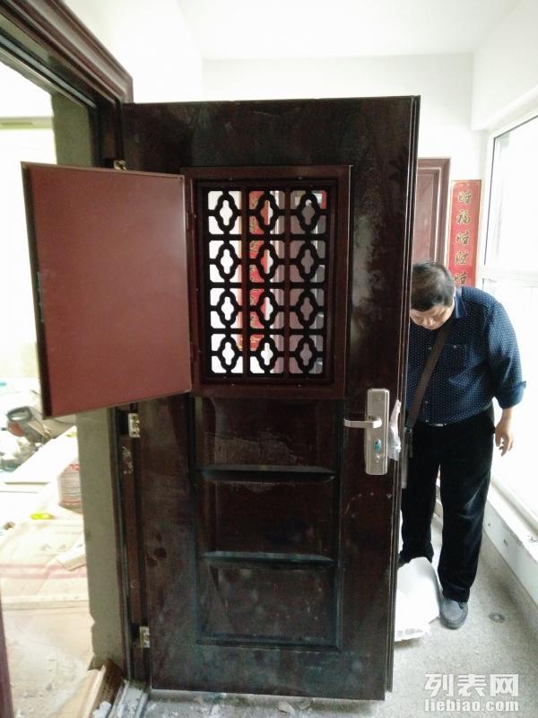 防盗门改装通风门
