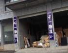 富足山迅鸿国际 住宅底商 140平米