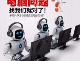 武汉街道口电脑修理是多少?重装系统哪里更靠谱?
