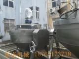 燃气夹层锅,立式夹层锅,夹层锅价格