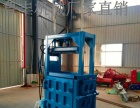 立式油压打包机塑料打包机 废纸箱打包机厂家直销