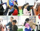沙区学钢琴 吉他 古筝 声乐到枫铃琴行只需79.9