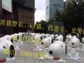 鞍山仿真恐龙模型展览出租、辽阳盘锦恐龙模型雕塑租赁