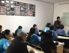 韩国半**定妆术微整形培训10天包教包会