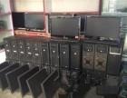 清远市佛冈二手电脑上门回收,回收废旧电脑,电脑回收价格