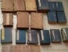 二零一九年北京回收旧书多少钱一斤