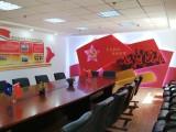 公司文化墙设计制作 前台背景墙设计 logo墙设计制作