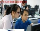 林科大短期电脑培训班 学电脑到升腾教育培训