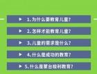 启昆教育丨助力中国蒙台梭利协会大型公益演讲·杭州站