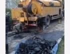 江陵县市政下水道疏通,下水道清淤检测正规公司