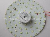 高亮LED吸顶灯改造灯板环形灯管节能光源改装灯盘