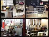 开奶茶店采购整套设备