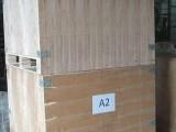 苏州新区设备包装箱