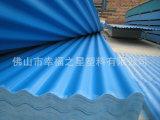 供应塑料瓦 PVC塑料瓦 PVC波纹塑料瓦材 佛山塑料建材产品
