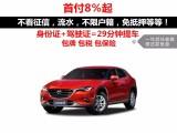 杭州银行有记录逾期了怎么才能买车 大搜车妙优车