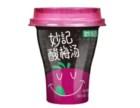 上海妙记杯装酸梅汤招商