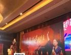 深圳智谕腾中小企业人脉峰会,人脉是一座金矿同一客户